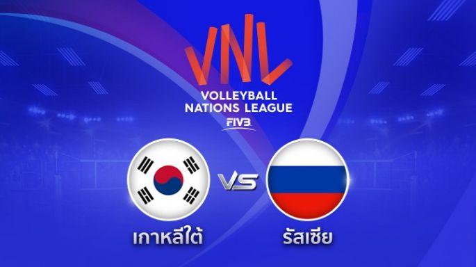 ดูรายการย้อนหลัง เกาหลีใต้ นำ รัสเซีย 2 - 0 | เซตที่ 2 | 23-05-2018
