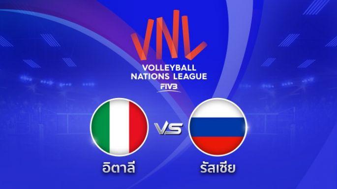 ดูรายการย้อนหลัง อิตาลี พ่าย รัสเซีย 0 - 3 | เซตที่ 3 (จบ) | 22-05-2018