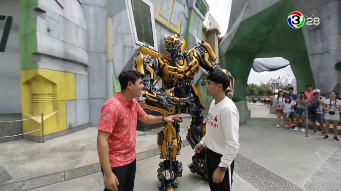 ดูละครย้อนหลัง สมุดโคจร On The Way | Universal studio  ประเทศสิงคโปร์ | 19-05-61