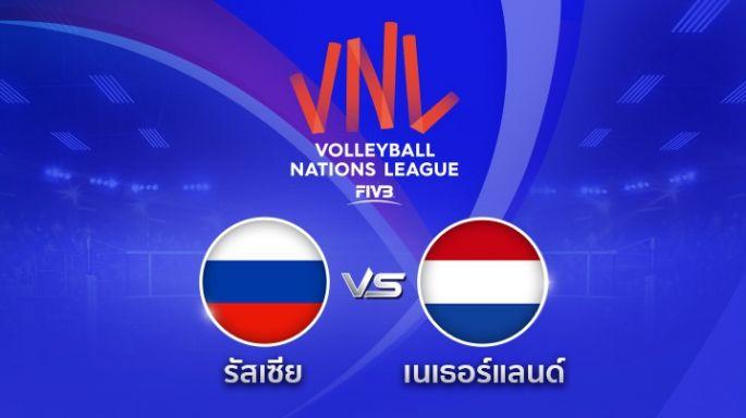 ดูรายการย้อนหลัง  Highlight | รัสเซีย ตาม เนเธอร์แลนด์ 0 - 1 | เซตที่ 1 | 17-05-2018