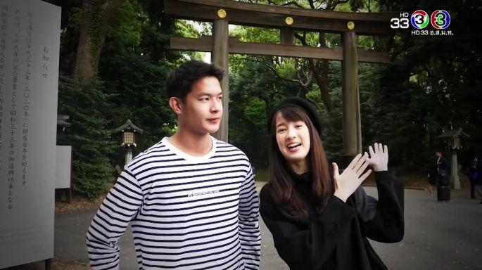 ดูละครย้อนหลัง เซย์ไฮ (Say Hi) | New generation @japan