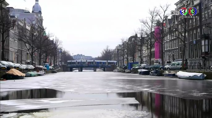 ดูรายการย้อนหลัง เซย์ไฮ (Say Hi) | Canal Tour, Amsterdam,Netherland