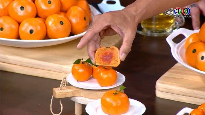 ดูละครย้อนหลัง ครัวคุณต๋อย | ขนมส้มแมนดาริน ร้าน Bakery Hut ถนน สุรวงศ์ (กทม.)