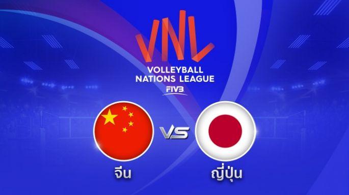 ดูรายการย้อนหลัง จีน ชนะ ญี่ปุ่น 3 - 0 | เซตที่ 3 (จบ) | 30-05-2018