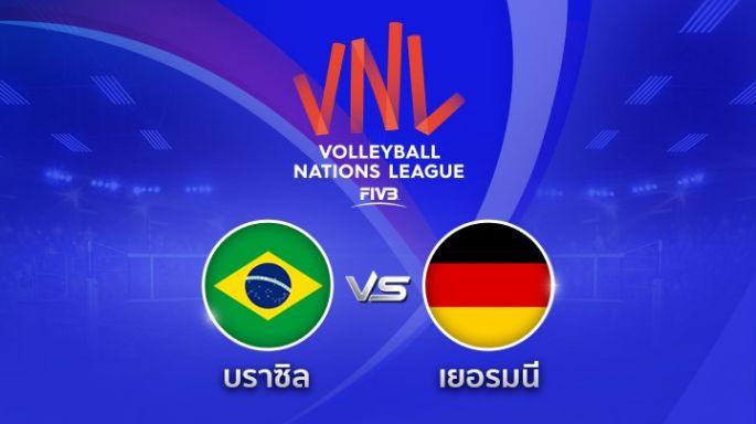 ดูรายการย้อนหลัง บราซิล ขึ้นนำ เยอรมนี 1-0 | เซตที่ 1 | 15-05-2018