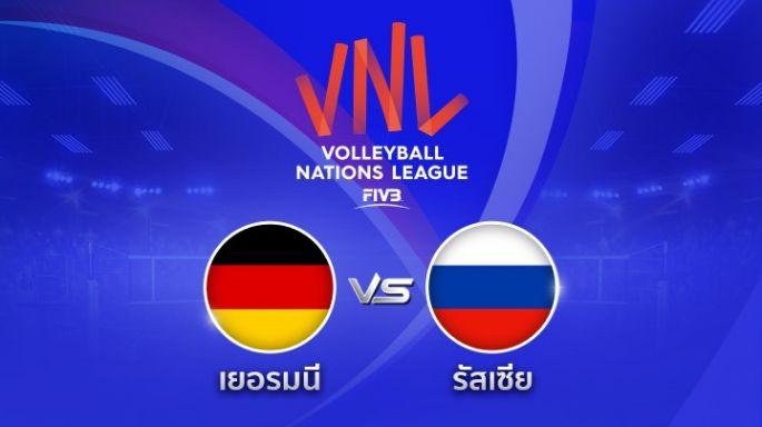 ดูรายการย้อนหลัง เยอรมนี นำ รัสเซีย 1 - 0 | เซตที่ 1 | 24-05-2018