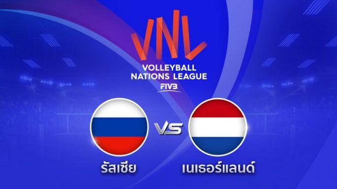 ดูรายการย้อนหลัง รัสเซีย พ่าย เนเธอร์แลนด์ 0 - 3 | เซตที่ 3 (จบ) | 17-05-2018