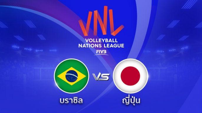 ดูรายการย้อนหลัง Highlight | บราซิล นำ ญี่ปุ่น 2 - 1 | เซตที่ 3 | 16-05-2018