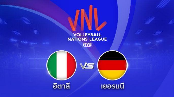 ดูรายการย้อนหลัง อิตาลี นำ เยอรมนี 1 - 0 | เซตที่ 1 | 23-05-2018