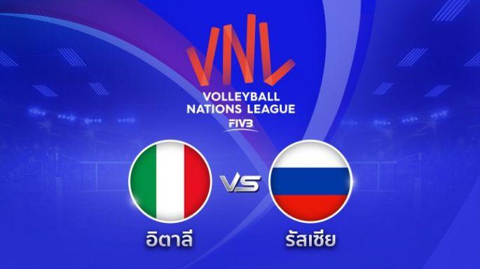 ดูรายการย้อนหลัง Highlight | อิตาลี พ่าย รัสเซีย 0 - 3 | เซตที่ 3 (จบ) | 22-05-2018
