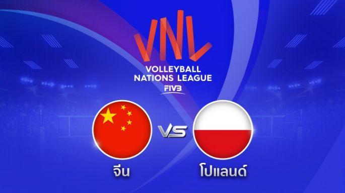 ดูรายการย้อนหลัง จีน นำ โปแลนด์ 1 - 0 | เซตที่ 1 | 22-05-2018