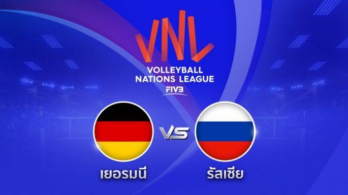 ดูรายการย้อนหลัง เยอรมนี ตาม รัสเซีย 1 - 2 | เซตที่ 1 | 24-05-2018