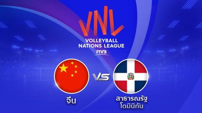 ดูรายการย้อนหลัง Highlight | จีน ชนะ สาธารณรัฐโดมินิกัน 3 - 0 | เซตที่ 3 (จบ) | 15-05-2018