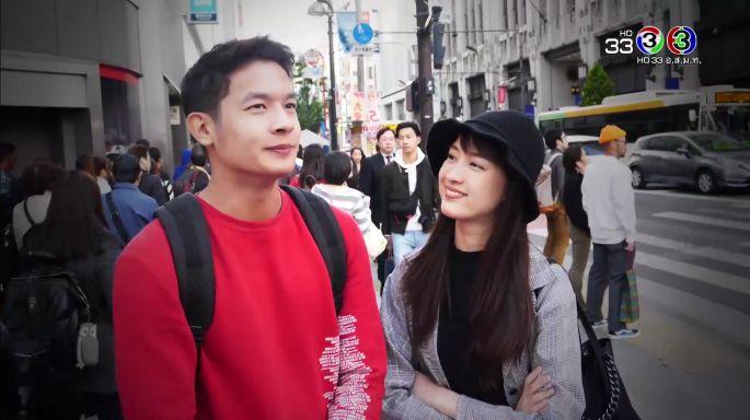ดูรายการย้อนหลัง เซย์ไฮ (Say Hi) | New generation @japan