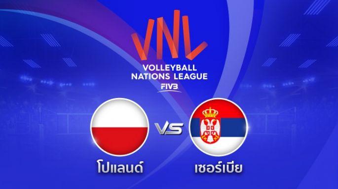 ดูรายการย้อนหลัง โปแลนด์ พ่าย เซอร์เบีย 1 - 3 | เซตที่ 4 (จบ) | 23-05-2018