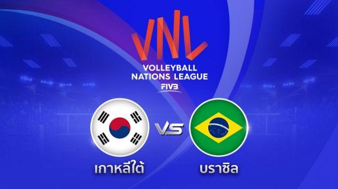 ดูรายการย้อนหลัง เกาหลีใต้ ตาม บราซิล 0 - 1 | เซตที่ 1 | 29-05-2018