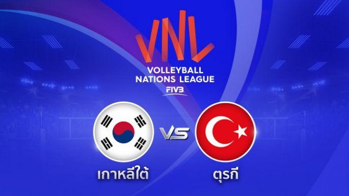 ดูรายการย้อนหลัง Highlight | เกาหลีใต้ แพ้ ตุรกี 0 - 3 | เซตที่ 3 (จบ) | 07-06-2018