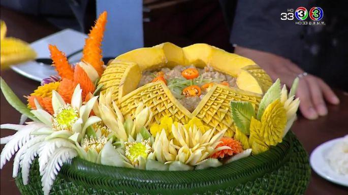 ดูละครย้อนหลัง ครัวคุณต๋อย | สอนทำ หลนอินทรีย์หน่อกระชาย โรงเรียนศิลปะศาสตร์อาหารไทย มล.ทินกร