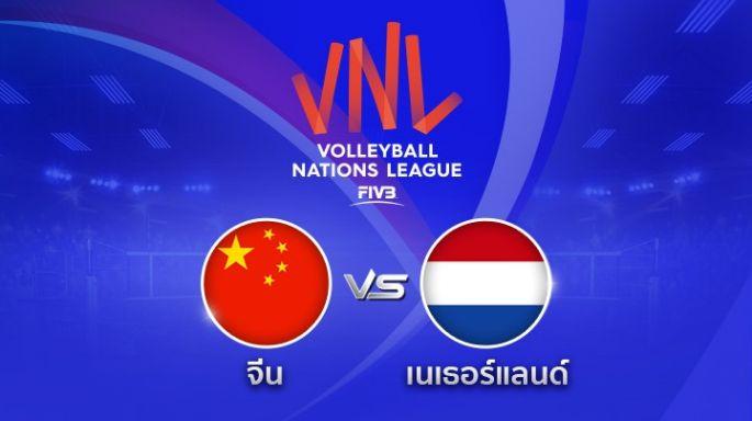 ดูรายการย้อนหลัง Highlight | จีน นำ เนเธอร์แลนด์ 2 - 1 | เซตที่ 3 | 27-06-2018