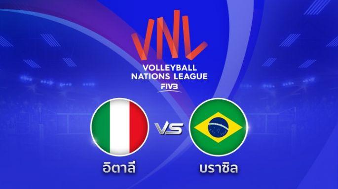ดูรายการย้อนหลัง อิตาลี ชนะ บราซิล 3 - 2 | เซตที่ 5 (จบ) | 14-06-2018