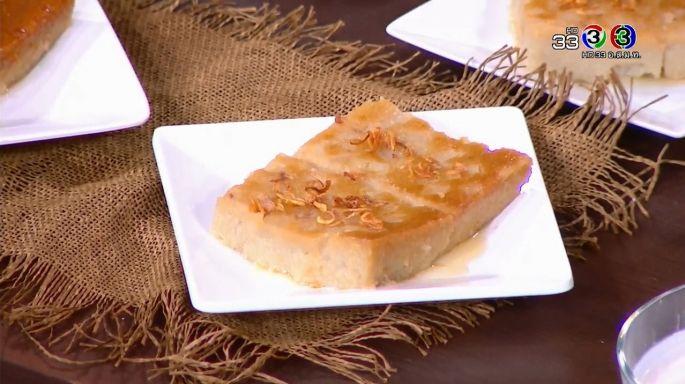 ดูรายการย้อนหลัง ครัวคุณต๋อย | ขนมหม้อแกงมะพร้าวอ่อน  ร้านบ้านขนมไทยป้าสาพิณ (สมุทรสาคร)