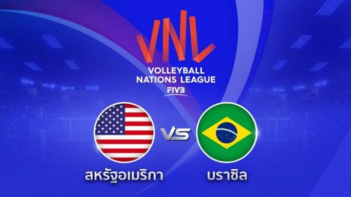 ดูรายการย้อนหลัง Highlight | สหรัฐฯ ชนะ บราซิล 2 - 1 | เซตที่ 3 | 06-06-2018