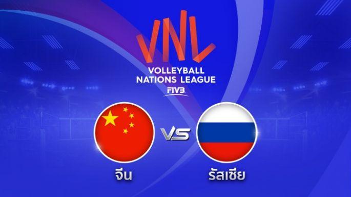 ดูรายการย้อนหลัง จีน ชนะ รัสเซีย 3 - 0 | เซตที่ 3 (จบ) | 06-06-2018