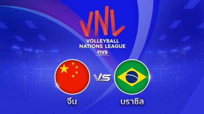 ดูรายการย้อนหลัง จีน พ่าย บราซิล 2 - 3 | เซตที่ 5 (จบ) | 05-06-2018