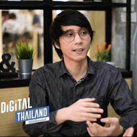 ดูรายการย้อนหลัง   DigitalThailand | 12-09-61