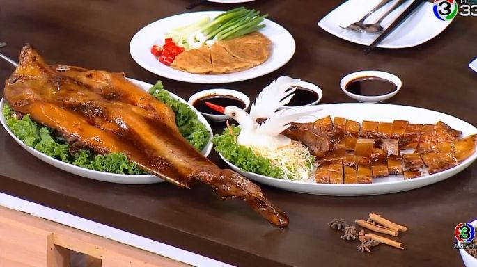 ดูรายการย้อนหลัง ครัวคุณต๋อย | เป็ดกีต้าร์  ร้าน ARIS Restaurant