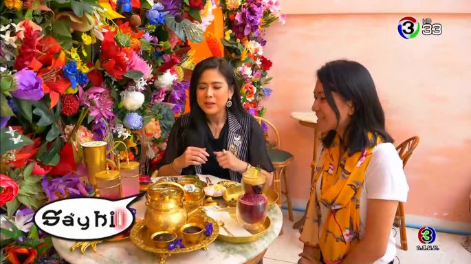 ดูรายการย้อนหลัง เซย์ไฮ (Say Hi) | ร้านอาหารดังย่านอารีย์ - กรุงเทพมหานคร