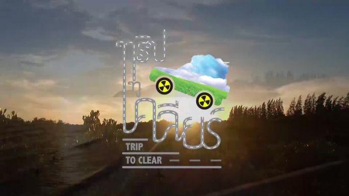 ดูรายการย้อนหลัง ทริปทูเคลียร์ | 20-10-61 | Ch3Thailand