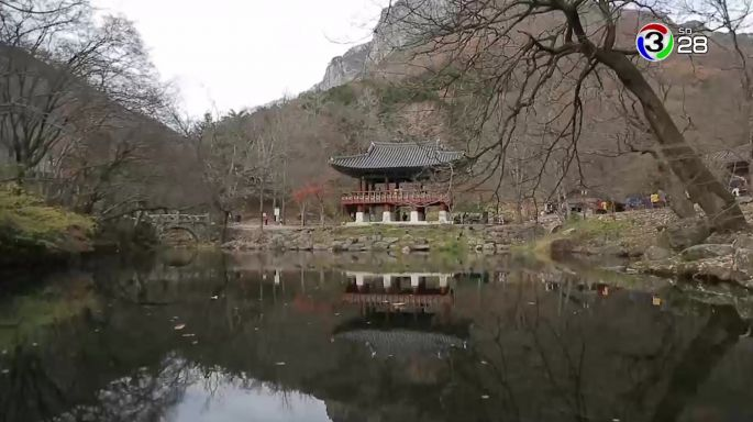 ดูรายการย้อนหลัง สมุดโคจร On The Way | เกาหลีใต้