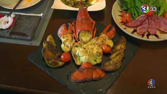 ดูรายการย้อนหลัง (Say Hi) | ร้านอร่อย ย่านตลิ่งชัน, นนทบุรี, ราชพฤกษ์
