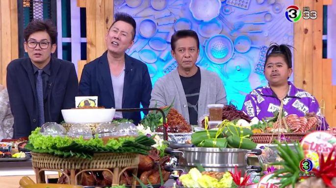 ดูรายการย้อนหลัง ครัวคุณต๋อย | แนะนำร้านอาหารในงาน ครัวคุณต๋อย Expo ครั้งที่ 4