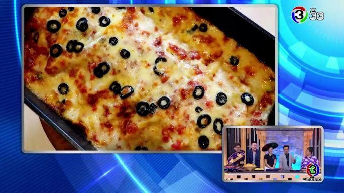 ดูรายการย้อนหลัง ครัวคุณต๋อย | Enchiladas creamy chicken ร้าน Que Pasa Mexican restaurant