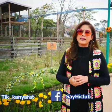 รายการย้อนหลัง (Say Hi) | สวนสนุก Grinpa Susan, Shizuoka