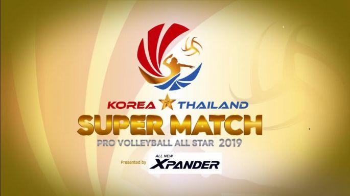 ดูรายการย้อนหลัง ไทย - เกาหลีใต้ 2 - 1 (23-25) | เซตที่ 3 | 05-04-2019