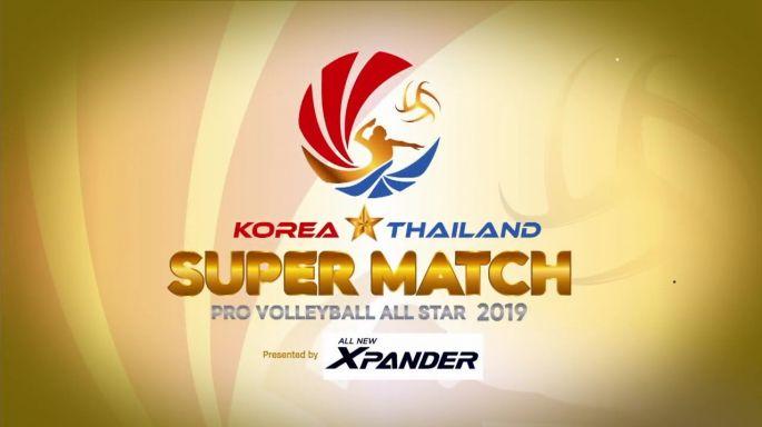 ดูรายการย้อนหลัง ไทย - เกาหลีใต้ 2 - 2 (23-25) | เซตที่ 4 | 05-04-2019