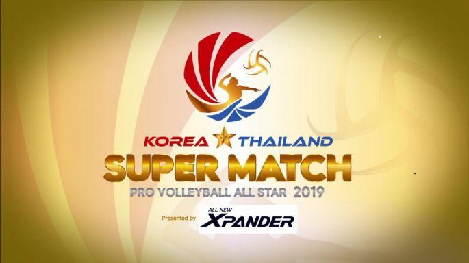 ดูรายการย้อนหลัง ไทย - เกาหลีใต้ 2 - 0 (29-27) | เซตที่ 2 | 05-04-2019