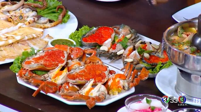 ดูละครย้อนหลัง ครัวคุณต๋อย | อาหารทะเล ร้านแห้วซีฟู้ดปูดองหัวปลาหม้อไฟ กทม.