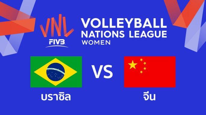 ดูรายการย้อนหลัง บราซิล ชนะ จีน  3 - 0 | เซตที่ 3 (จบ) | 22-05-2019