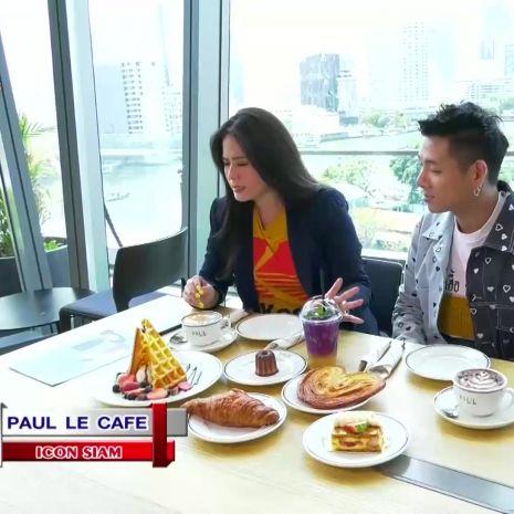 รายการย้อนหลัง (Say Hi) | PAUL LE CAFE ICON SIAM