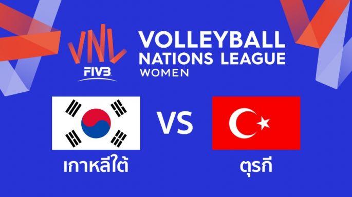 ดูรายการย้อนหลัง เกาหลีใต้ แพ้  ตุรกี  0 - 3 | เซตที่ 3 (จบ) | 21-05-2019