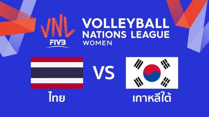 ดูรายการย้อนหลัง ไทย นำ เกาหลีใต้ 1 - 0 | เซตที่ 1 | 29-05-2019