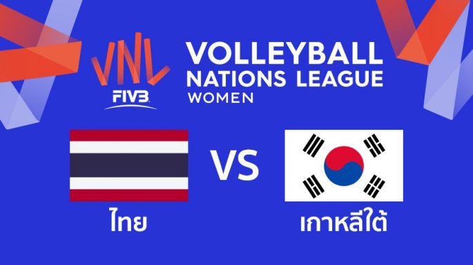 ดูรายการย้อนหลัง ไทย เสมอ เกาหลีใต้ 1 - 1 | เซตที่ 2 | 29-05-2019