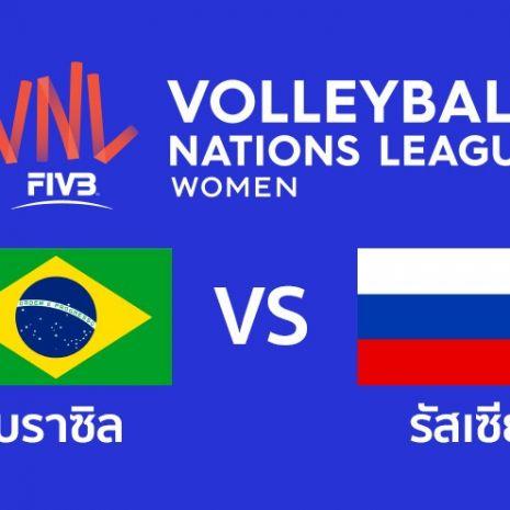 ดูรายการย้อนหลัง บราซิล ชนะ รัสเซีย 3 - 0 | เซตที่ 3 (จบ) | 24-05-2019