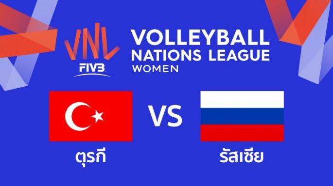 ดูรายการย้อนหลัง ตุรกี นำ รัสเซีย 1 - 0 | เซตที่ 1 | 30-05-2019