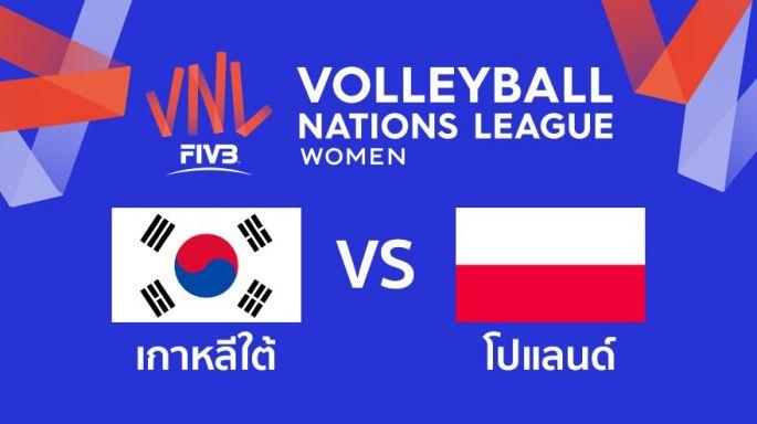 ดูรายการย้อนหลัง เกาหลีใต้ นำ โปแลนด์ 1 - 0 | เซตที่ 1 | 20-06-2019