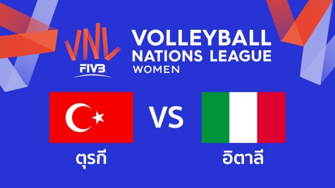 ดูรายการย้อนหลัง อิตาลี ชนะ ตุรกี  3 - 2 | เซตที่ 5 (จบ) | 19-06-2019